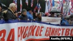 Мітинг на підтримку чинної влади у Сімферополі, 28 січня 2014 року