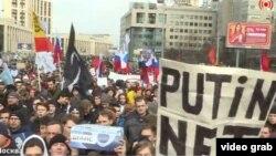 Moskvada etiraz aksiyası