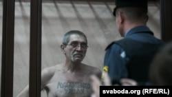 Юрий Рубцов в зале суда Пружанского района Брестской области, 27 мая 2015 года.