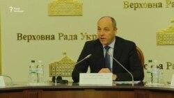 Рада розгляне медичну реформу на наступному пленарному тижні – Парубій