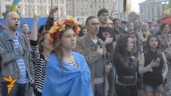 Demonstrators In Kharkiv Demand End To 'Russian Spring'