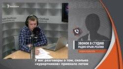 Голос кримчан: «У тебе забрали Крим, але тобі його повернуть» (відео)