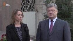 Петро Порошенко поклав квіти біля посольства Франції (відео)