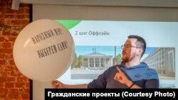 Активист Кирилл Писный