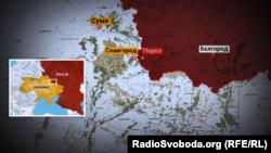 Стрельба на границе Украины и России произошла в ночь с 3 на 4 декабря 2020 года