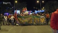 Protest u Podgorici: Nikad više 1918.