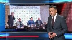 AzatNews 05.11.2018