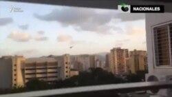 Верховный суд Венесуэлы обстреляли с угнанного вертолета