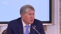 Атамбаев: Кому-то надо говорить неприятные, жесткие слова