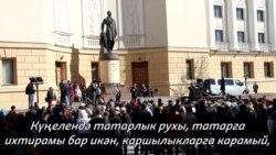 Кырлай белән Казан арасында бүленгән Шигърият бәйрәме