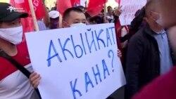 «Бүтүн Кыргызстан» боюнча сот 9-сентябрга жылды