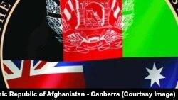آرشیف، بیرقهای افغانستان و استرالیا