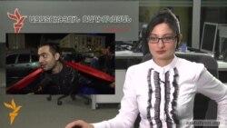 «Ազատություն TV» լրատվական կենտրոն, 11 հոկտեմբերի, 2013