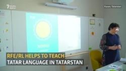 RFE/RL helps to teach Tatar language in Tatarstan