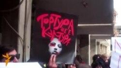 25.11.2014 Борба против насилство врз жените и окупација на кино во Белград