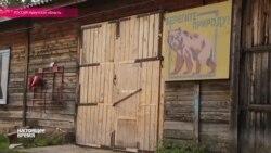 Пожары на Ольхоне скрывают от туристов