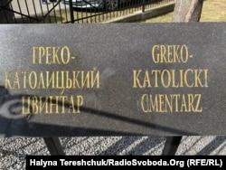 Павлокома