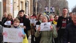У Запоріжжі відбулася хода на підтримку Надії Савченко (відео)