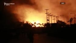 Голем пожар избувна во најголемиот грчки камп за мигранти