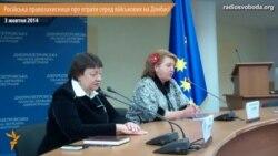 Втрати російської сторони на Донбасі можуть складати 4 тисячі осіб, з українського боку – понад 8 тисяч – Олена Васильєва