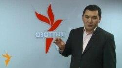 Коррупция в Кыргызстане