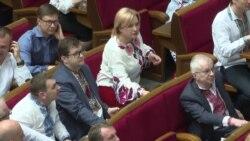 Рада проголосовала за дату инаугурации новоизбранного президента Зеленского