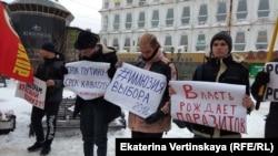 Митинг в центре Иркутска за бойкот президентских выборов