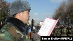 Кыргыз жоокерлери