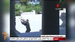 Tourists Flee Gunmen In Tunis