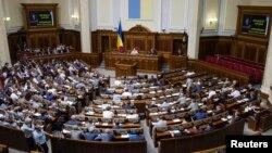 Засідання Верховної Ради 31 липня 2014 року
