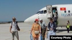 Аэропорт «Тамчи».