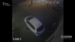 Відео з камер спостереження біля редакції Радіо Свобода