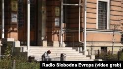 Sjedište Rektorata Univerziteta u Sarajevu