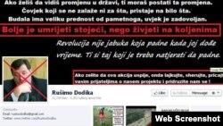 "Stranica Facebook grupe ""Rušimo Dodika"""