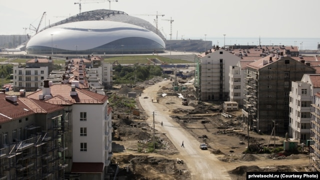 Construction of one of the planned venues for the Sochi 2014 Olympics.