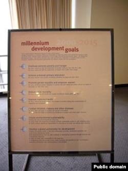 """""""Цели развития тысячелетия"""" на плакате в штаб-квартире ООН в Нью-Йорке"""