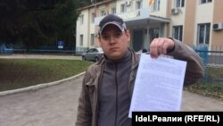 Алексей Лапшин c постановлением суда