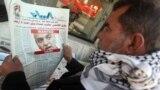 Iعراقي يتابع قضية الهاشمي
