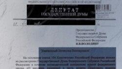 """""""Шпионские"""" устройства"""