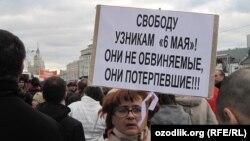 Митинг в поддержку задержанных после протеста на Болотной. Москва, 6 мая 2013 года