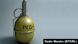 Ручная граната РГД-5.