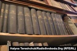 Давні астрономічні книги