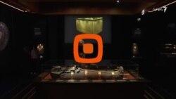 ویدئوی کوتاه؛ نمایشگاهی از گنجینههای توت عنخ آمون