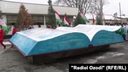 Памятник книге президента Рахмона в Гиссаре весом в одну тонну.