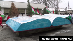 Памятник книге президента Эмомали Рахмона «Таджики в зеркале истории».