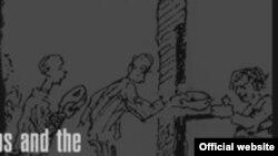 Фрагмент скриншота сайта выставки «Гулаг, советские лагеря принудительного труда и борьба за свободу». В нижней части портрет Варлама Шаламова.