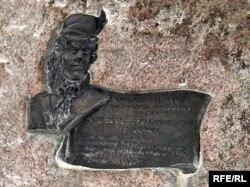 Валун з шыльдай у вёсцы Мерачоўшчына Івацэвіцкага раёну