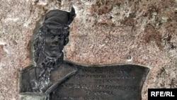 Памятны камень у Мерачоўшчыне