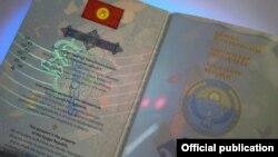 Жаңы биометрикалык паспорт.