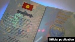 Образец биометрического общегражданского паспорта. Фото: ГРС.